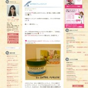 BMおすすめ♡フェイスパック|ずぼらな美容ライター継田理恵の☆死ぬまでハッピーブログ☆(1)